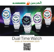 Makkah Islamic prayer watches for men HA-6104