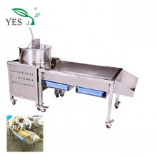 Mini Popcorn Machine,Hot Air Diagonal Rugby Production Machine