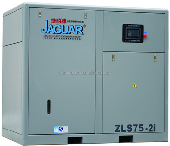 55KW/75HP JAGUAR screw air compressor (with PM motor +VSD)