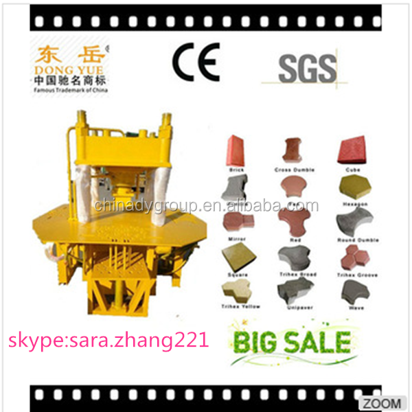 low cost construction equipement/road construction equipment for sale / paver making machine
