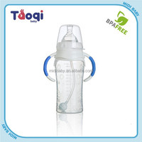 280ML Wide Neck Automatic Silicone Baby Feeding Bottle,New Baby Product 2014
