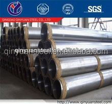 24mm high precision seamless steel tube