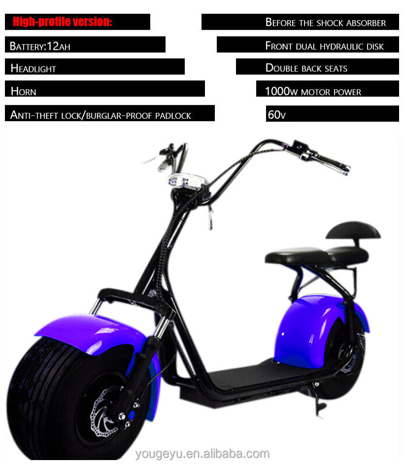 Best adults blue electric scooter lift electric scoters 2016 hot motor electric bicycle