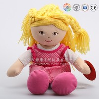 Custom made girl plush doll for kids & handmade cloth long hair doll girl