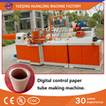 LW-2DNC Digital Control Paper Core Winder