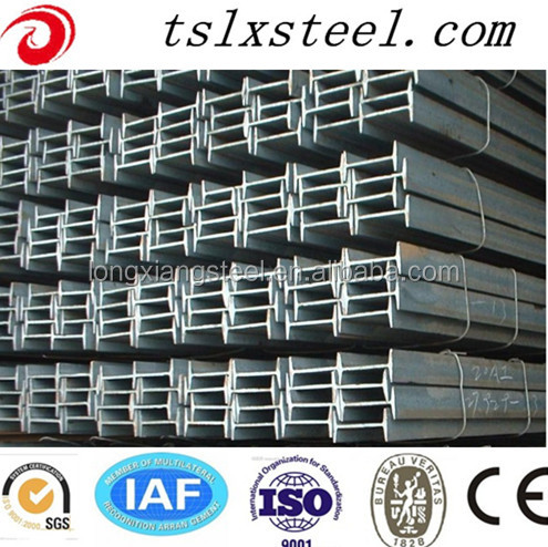 hot rolled I beams/I beams price philippines /hot rolled Carbon Steel IPE