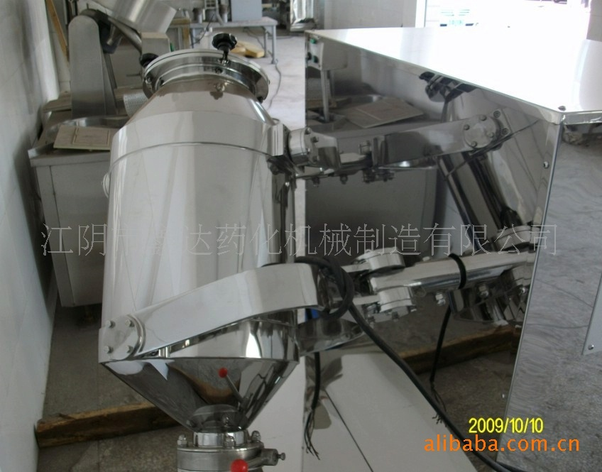 High quality machine grade chemical mixing machine factory