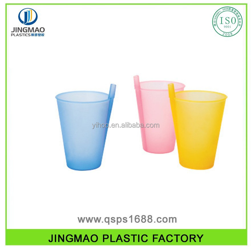 300ML Colorful Plastic Drinking Cup With Straw