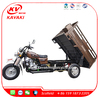 150cc,200cc,250cc chinese motorcycle tricyle