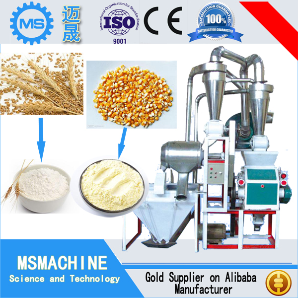 Low cost mini plant small flour mill machine for making / grinding wheat maize corn flour