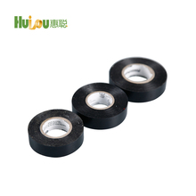 Flame retardant PVC tape for electric insulationchina Rubber adhesive insulating protecting PVC electrical tape