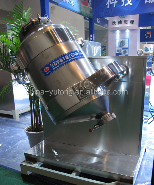 SYH series multi direction motion mixer for mixing homogeneous premix veterinary granules