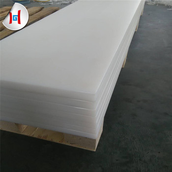 hdpe pond liner plastic roll sheet price