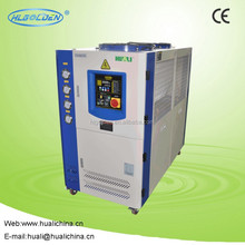 Air Cooled Plastic Industrial Water Chiller,water chiller air conditioner Plastic Machine Chiller
