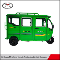 China newest bajaj passenger tricycle for sale