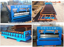 corrugated iron sheet making machinery