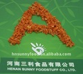5 Years Golden Supplier Natural Dried Carrot