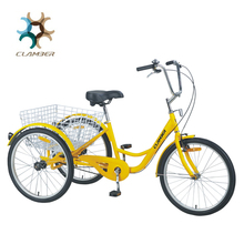 24 Inch Adult Three Wheels Urban-Friendly Bikes Nanyang
