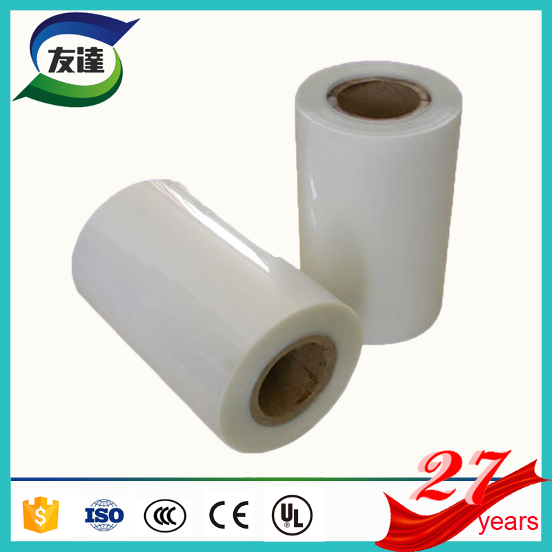 6020 6021class E 120 degree milky white PET film