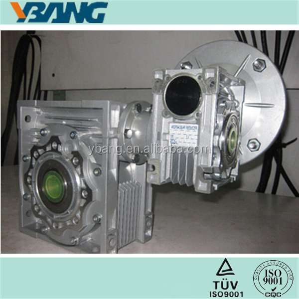 Stepless Speed Variator with Motor