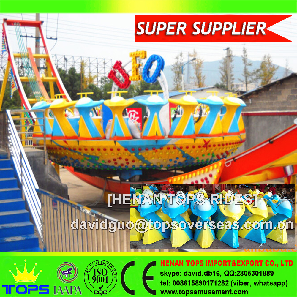 2013 Newest Luxury Flying - Self-control Plane Professional Amusement Park Rides Equipment