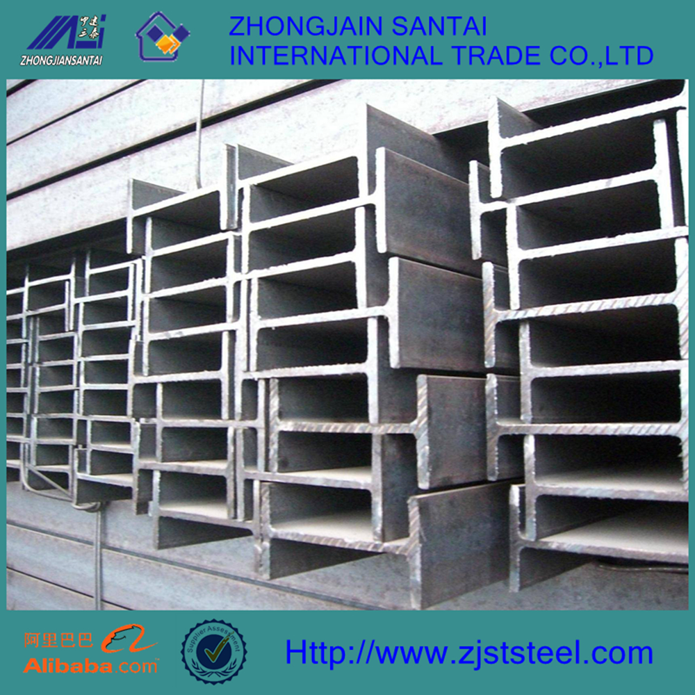 298X149X5.5X8 h beam/h beam steel price/I beam IPE 80 steel beams