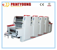 PRY-425 Automatic 4 colors card paper offset printing machine