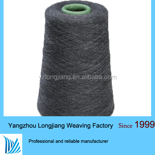 high quality high bulk 30/2 100 % acrylic yarn knitting yarns in china