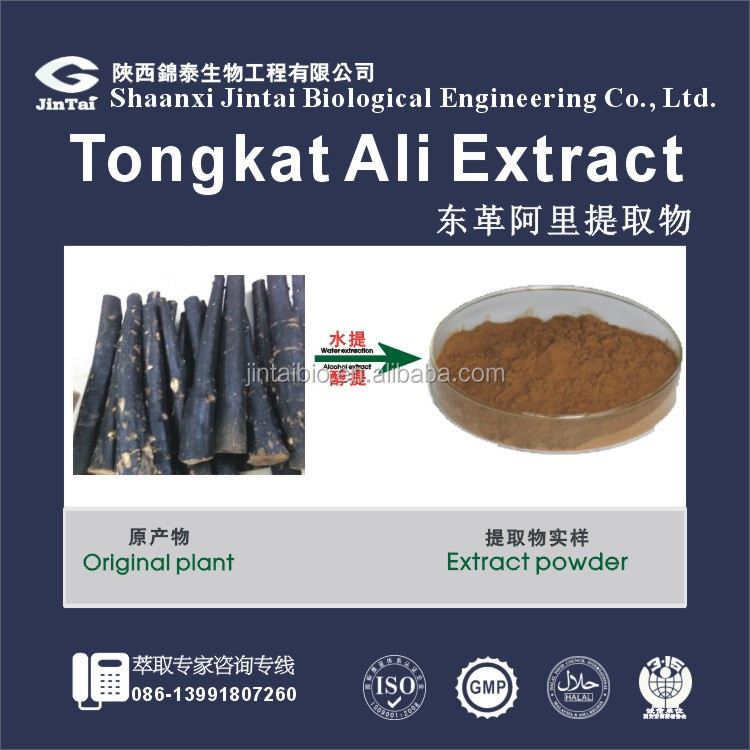 factory supply extract powder raw black tongkat ali 200:1