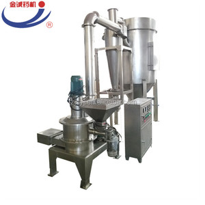 high fineness commerical industrial spice grinding machine price
