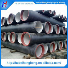 Trade Assurance manufacturer 7 inch casing pipe