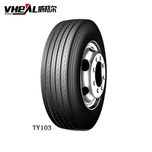 New products radial truck tires jinyu tyre product tire