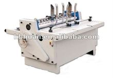 GBJ speed automatic leaving board machine