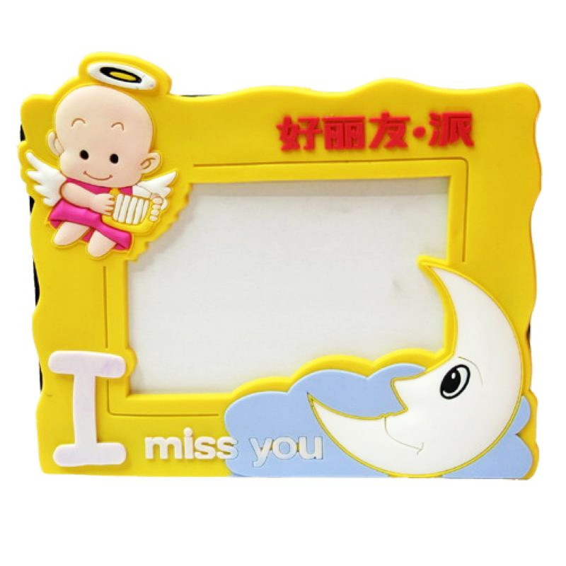 Multifunctional custom silicone micro photo frame