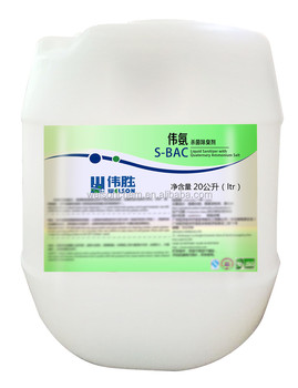 Commercial Brand Quaternary Ammoniun Compound Sanitizer