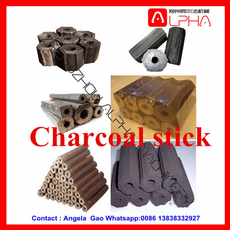 High efficiency charcoal briquette making machine/ activated carbon furnaces