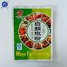 Custom laminated material opp plastic packing food bags with hanging hole for spice