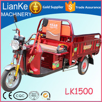 cargo three wheel bicycle/electric cargo scooter for 2 people/open body electric tuk tuk for sale