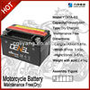 12v autobike storage battery/MF motorcycle accessory 12V 7AH (YTX7A-BS)