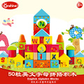 Onshine authentic children wooden 50pcs alphanumeric wooden puzzle early learning English alphabet building blocks