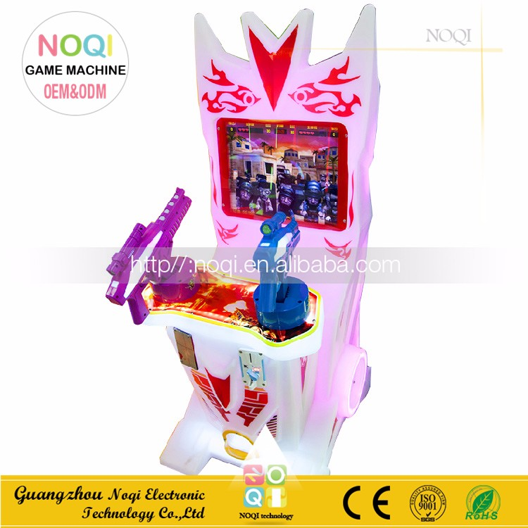 NQN-029 hot sale coin operated kiddle shooting kids game machine kids amusement rides for sale for game centre amusement arcade