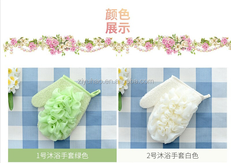 Wholesale Soft Cute Bath Exfoliating Shower Massager Glove