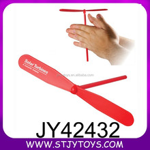 Whirly Gig Propeller Promotiona sky Flyer