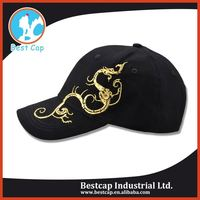 Personalized wholesaler new style cap baseball