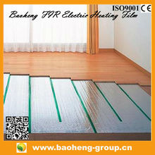 SHANGHAI BAOHENG FAR INFRARED THE APARTMENT HEATING SYSTEM BH220-02-W