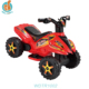 WDTR1002 Kids Electric Go Kart/Electric Kids Pedal Car Helium Car