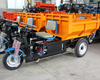 electro-tricycle for cargo, manufacturer supplier electro-tricycle for cargo