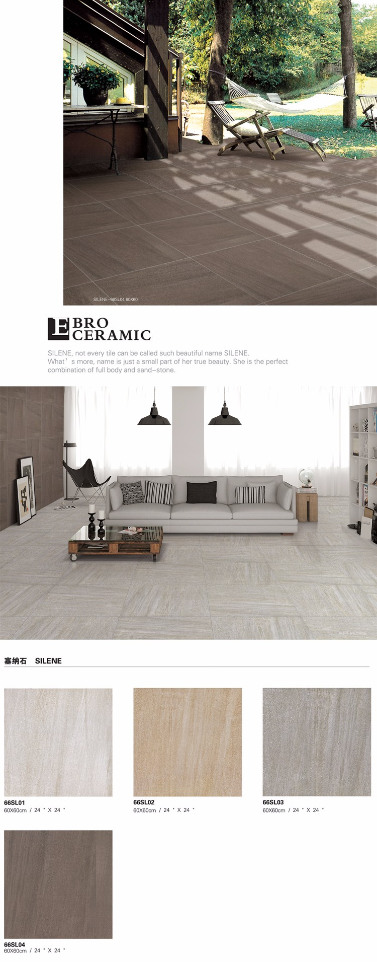 Newest Design Wholesale Price Top Quality Cheap Outdoor Floor Tile