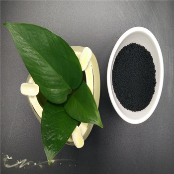 China supplier carbon black N-234 Granular