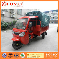 Popular High Quality Three Wheel Motorcycle Made In China (SH25.3)